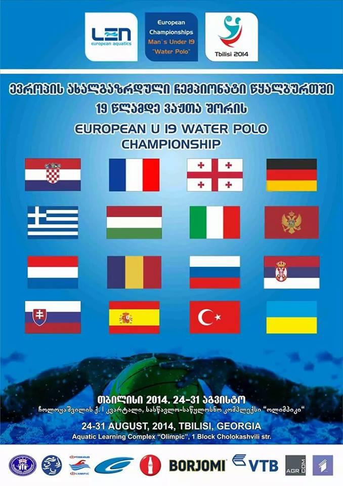 Tbilisi 2014 European Juniors poster.jpg